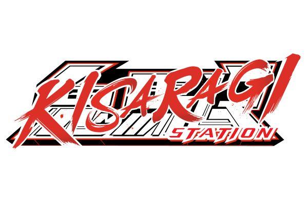 Kisaragi Station - L.jpg